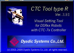 CTCToolR 起動画面