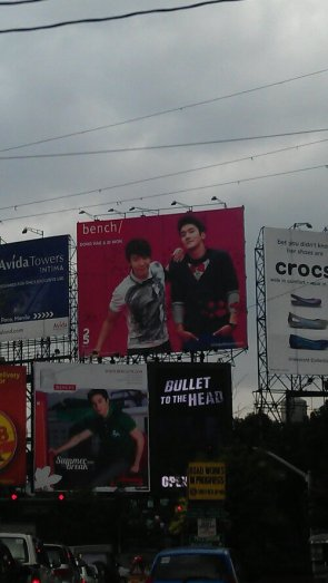 SUJU for Bench