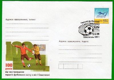 Евгений Репенков: Нам – 111 лет!