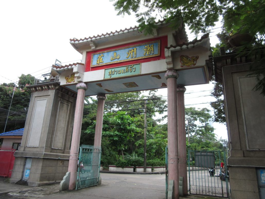Chinese cemetery in Bangkok