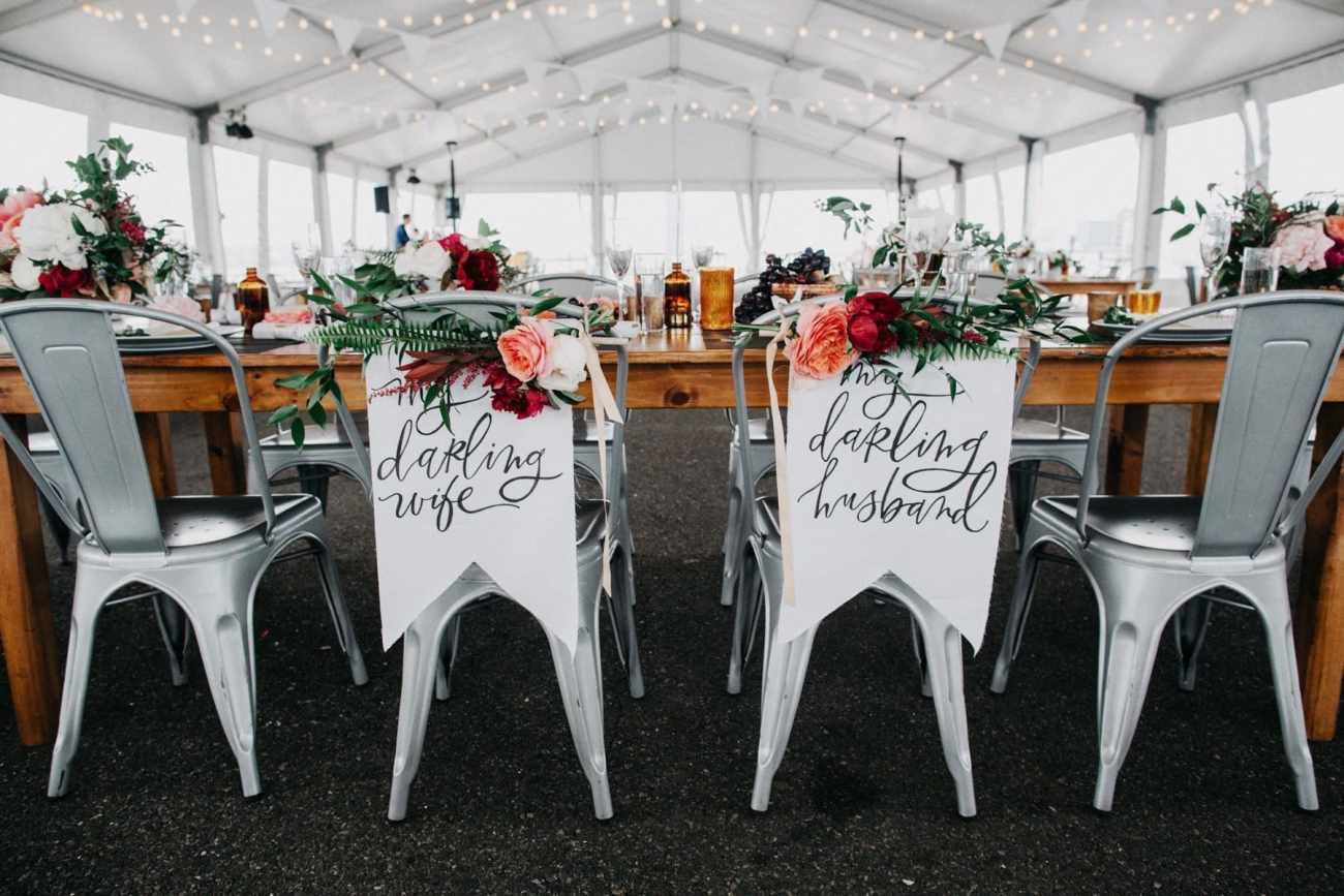 boston-harbor-wedding-0071