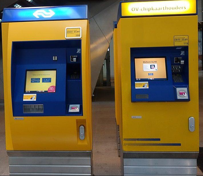 NS machines
