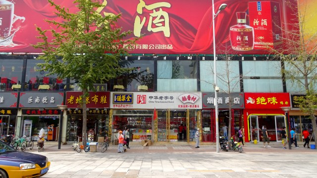 Shopping street ©  DSC00163; DY  of  jtdytravels