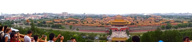 Panorama from the top of the hill; DSC00183 © DY of jtdytravels
