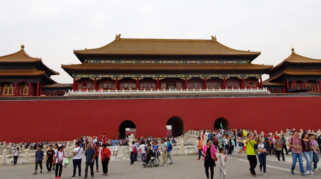 "Entrance to 'The Forbidden Palace""; DSC00248 © DY of jtdytravels"