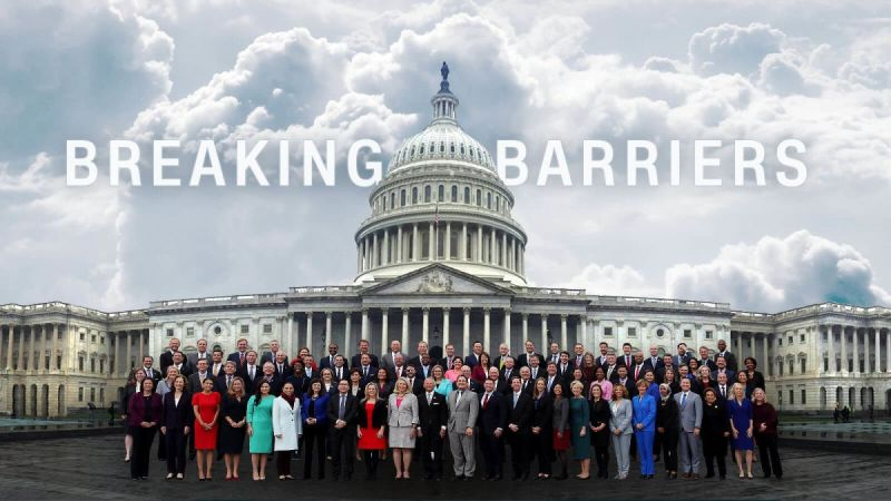 116th Congress No Other Has