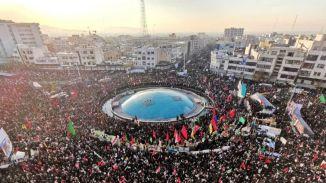 Image result for tehran