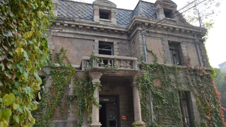 Haunted  building lures Beijing s Halloween horror seekers   CNN Travel huanted house picture 1