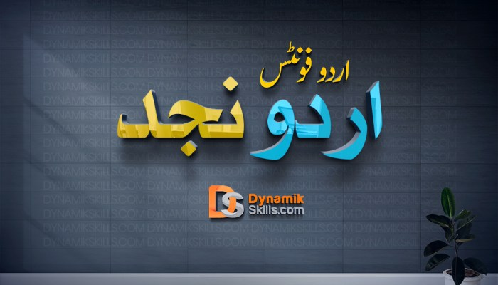 Free Download Urdu Najd