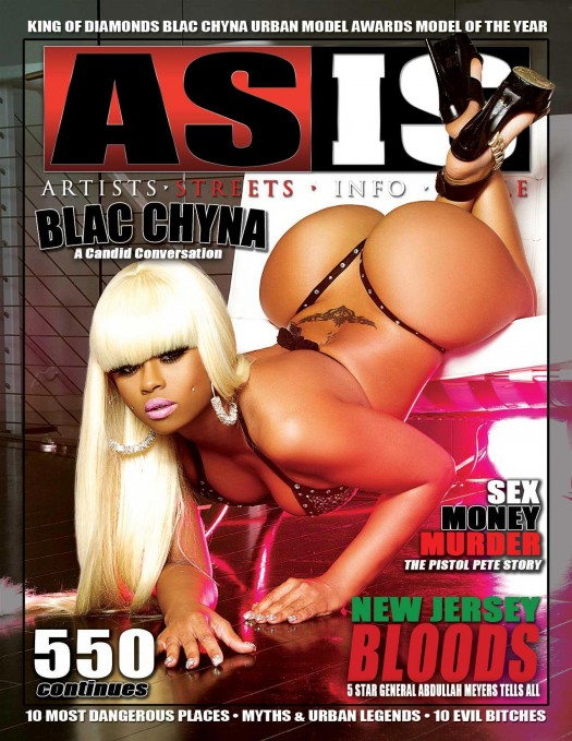 Blac Chyna on the cover of As Is Magazine
