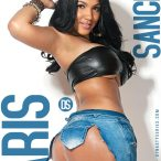 Yaris Sanchez : Ripped to Shreads - Frank D Photo