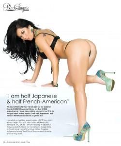 Maya Michelle Rew @MayaMichelleRew in latest issue of Black Lingerie