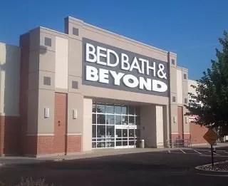 Bed Bath Amp Beyond Kenosha WI Bedding Amp Bath Products