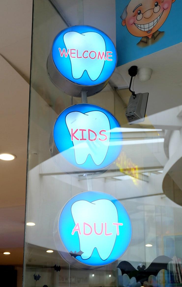 dyosathemomma-dental care tips for kids
