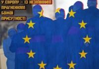 У Європу – із незмінним прагненням Божої присутності