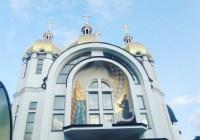 «Ця проща – це чудо помноження зусиль, сили та віри…» – Вл. Йосиф Мілян