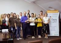 Визначено переможців молодіжного Конкурсу соціальних проектів «Хочу! Можу! Зроблю!»