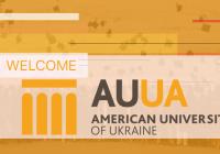 В Україні відкриють ВУЗ американського зразка