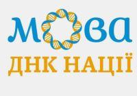 Лише третина газет в Україні видаються українською мовою – дослідження