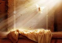 Що треба знати про час від Великодня до П'ятдесятниці?