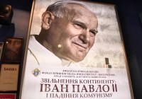 «Звільнення континенту: Іван Павло ІІ і падіння комунізму»: новий фільм уже незабаром