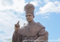 У Погоні освятили пам'ятник Софрону Дмитерку