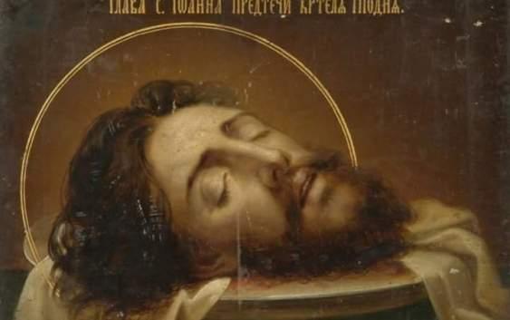 Що спільного між усікновенням голови Івана Христителя та кавунами, помідорами і капустою?