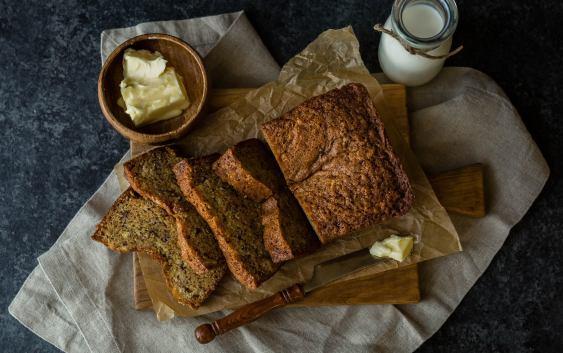 Good Bread From Good People — тут люди передовсім