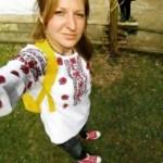 Ірина Владимір