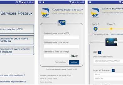Application mobile d'Algérie Télécom