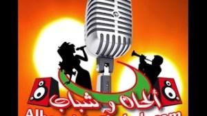 Alhane Wa Chabab 2015 final 1
