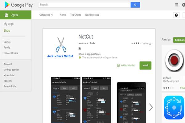 تطبيق Net Cut لقطع الانترنت من الهاتف عن أي شخص معك في