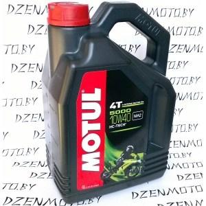 Масло Motul FORK OIL EXP H 20W 1л полусинтетическое для телескопических вилок мотоциклов 101136 105928