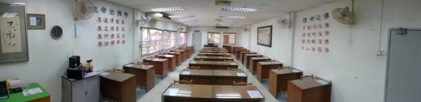 教室(后)