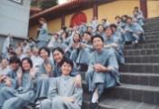 2002年跨国游学照片 (10)