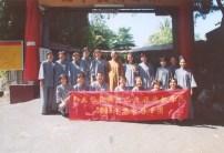 2002年跨国游学照片 (55)