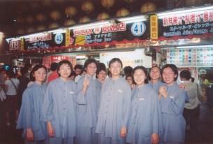 2002年跨国游学照片 (88)