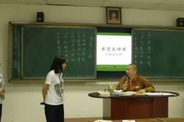 20.新馬總主持覺誠法師帶領讀書會,引導學員思考自身的未來與希望。