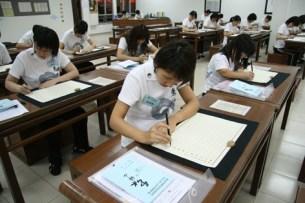 2009年第九期雲水禪心 (10)