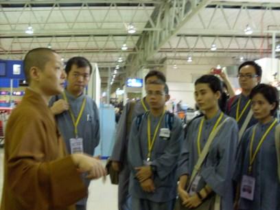 2008年跨國遊學-機場1