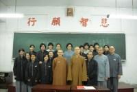 2009學年跨國遊學-上課3