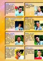東禪佛教學院招生 (3)