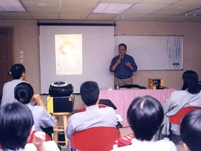 05年香港游学-dong chuan
