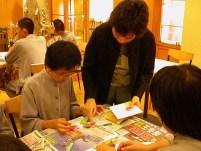 05年香港游学-sa hua