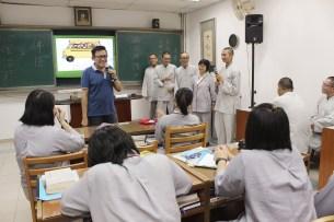 李博士請同學作示範演練