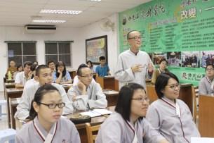 王瑋澤同學問到心理輔導師如果處理自己的情緒