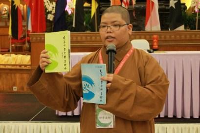 營長如音法師教授佛學課本的運用