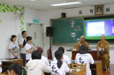在綜合座談環節,老師回答營員提出的各種問題