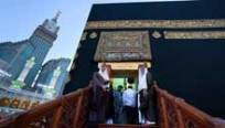 baitullah amazing