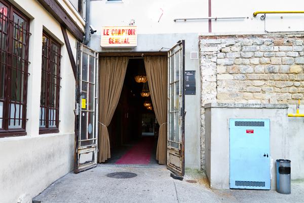 Museum in paris dedicated to the ghetto culture - Le comptoir general paris ...